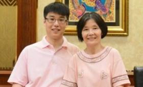 Mujer china: reconocieron la ropa del cuerpo encontrado