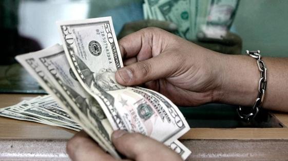 El dólar bajó y cerró a $39,80