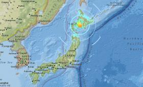 Sismo de magnitud 6,7 sacude Japón