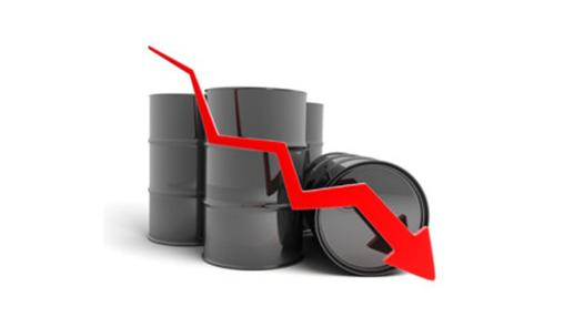 Bajan los precios del petróleo en los principales mercados internacionales