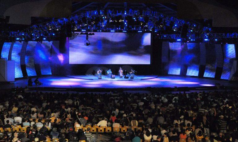 Cosquín: El mayor festival del Folklore festeja su 60 aniversario