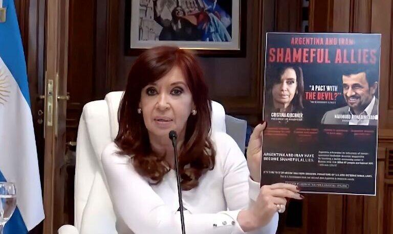 Pacto con Irán: el fiscal reiteró el pedido para que se haga el juicio contra Cristina Kirchner